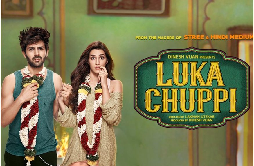 Photo luka chuppi song ringtone download mp3
